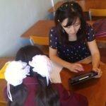 wherewework_kyrgyz
